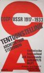 Affiche 1970 Paul Schuitema Bieden vanaf € 89,- Voor bijna 50 jaar in goede conditie. Afmeting